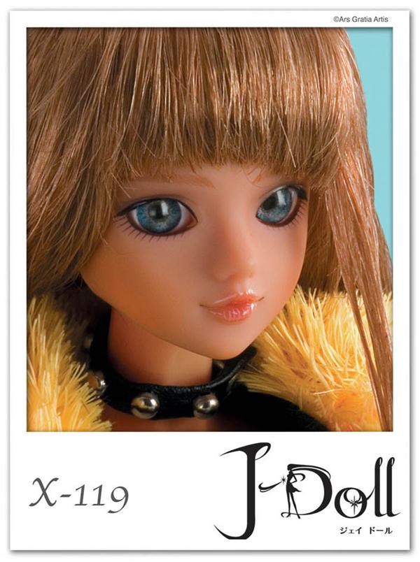 GROOVE J-Doll: Stephen av. (avril), Piazza cavalli (mai) - Page 3 Mile2