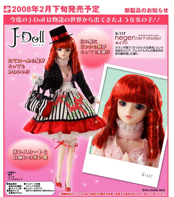 GROOVE J-Doll: Stephen av. (avril), Piazza cavalli (mai) - Page 3 Negen1