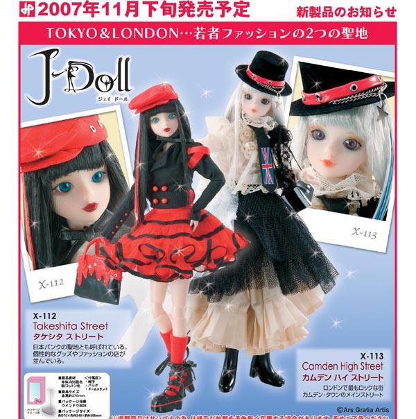 GROOVE J-Doll: Stephen av. (avril), Piazza cavalli (mai) - Page 3 Takeshita-camden